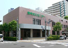 四谷区民ホール