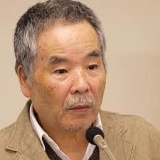 高橋 五郎 氏