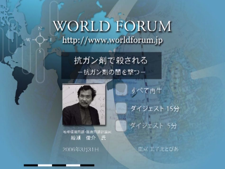 wf201110DVDmenu