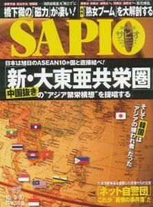 2005年 ワールドフォーラム