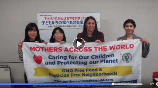 2017年12月来日したゼンさんからの「MOMS ACROSS JAPANを!」の 呼びかけに応える山田先生と共に歩んできた日本のママたち